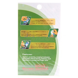 symbol mc3000 screen protector